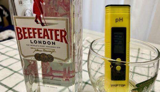 【歯に良いアルカリ性の酒?】ドライジンはアルカリ性なのか検証してみた