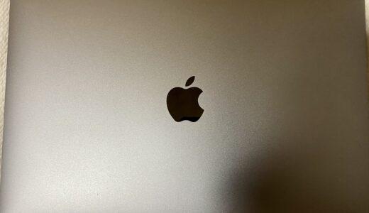 macbookにステッカーを貼ると後悔する理由。下取りに出すならやめておけ。