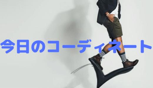 【今日のコーデ】30代男のデニムセットアップスタイル